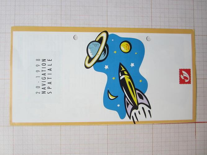 Flyer Navigation spatiale, 20-1998© François Schuiten, 1998