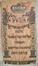 Textile religieux, (partie d'un mantelet de Torah) ,1862 <br>