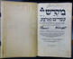 "Livre ""Biblia Hebraica"", par Sebastian Munster, Bâle, 1546. Hébreu et latin."