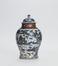 Vase à décor chinois<br>