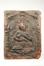 Bas-relief : Vierge à l'Enfant<br>