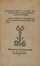 Commentarius in Nucem Ouidii • Commentarius in duos hymnos Prudentii<br>