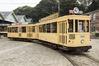 Tramway 1002<br>Ateliers de Constructions Electriques de Charleroi,  / J.G. Brill Company,  / Ateliers des Tramways Bruxellois,