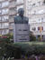 Buste de Gabriel Émile Lebon<br>