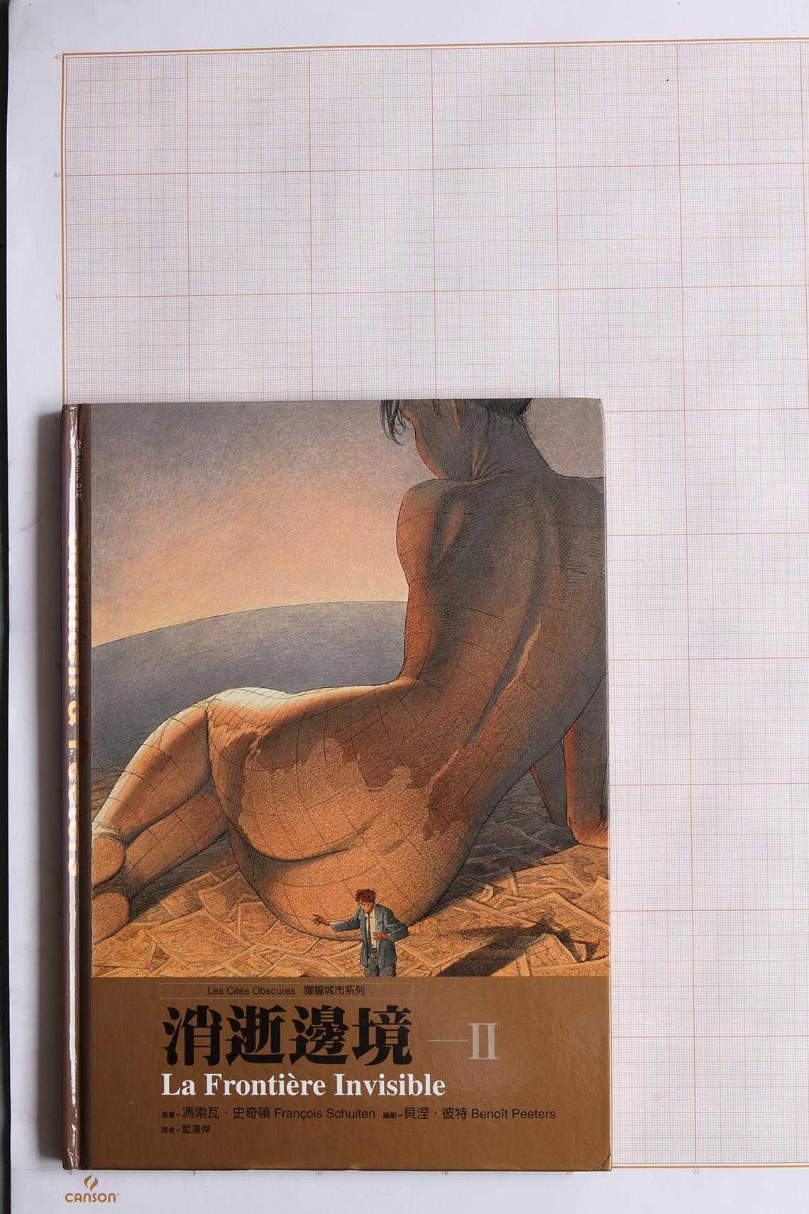 De Onzichtbare, F.Schuiten & B.Peeters - Dala Comic 012© Autrique Huis, 2005
