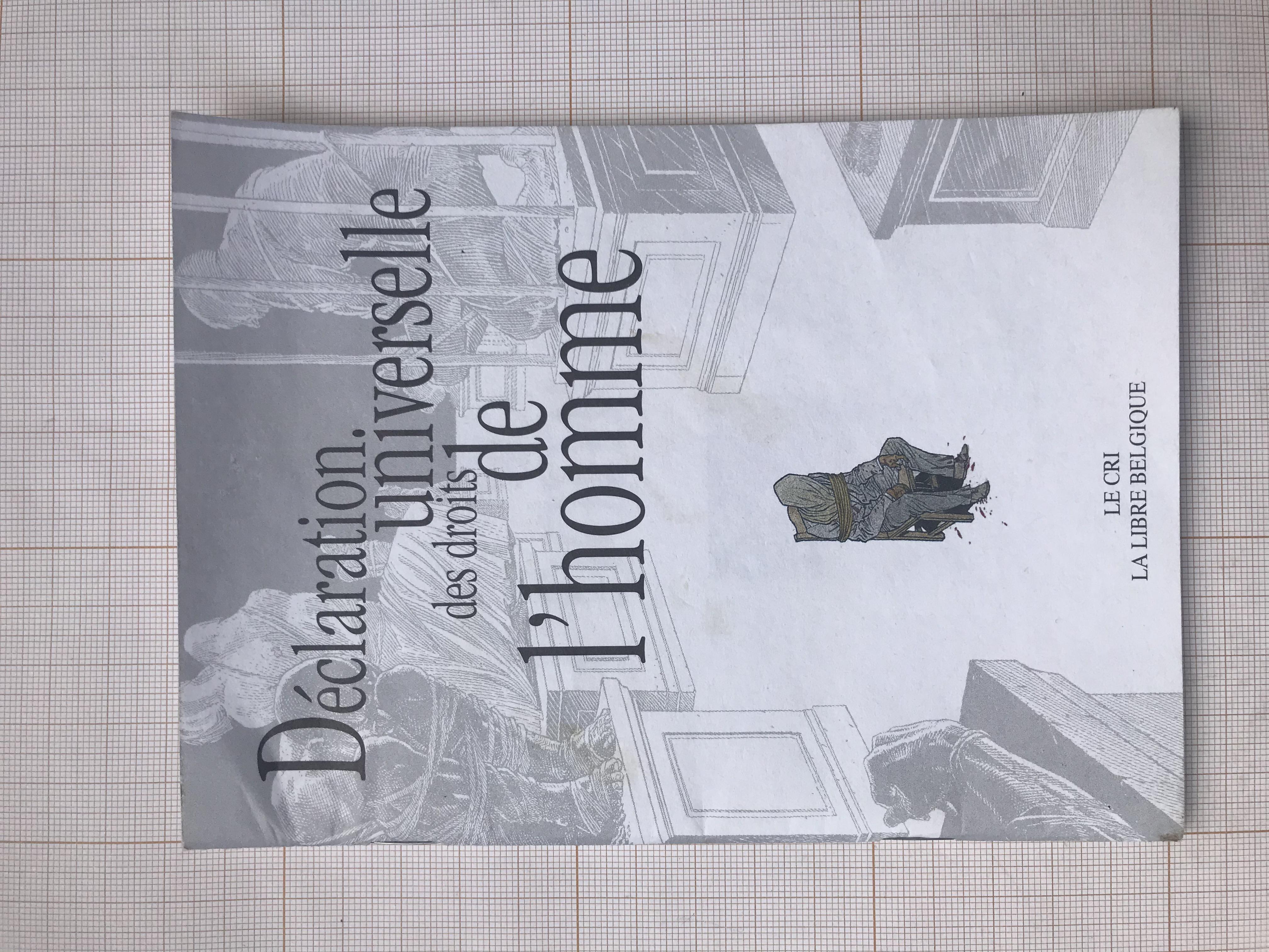 Déclaration Universelle des droits de l'homme© François Schuiten, 1998
