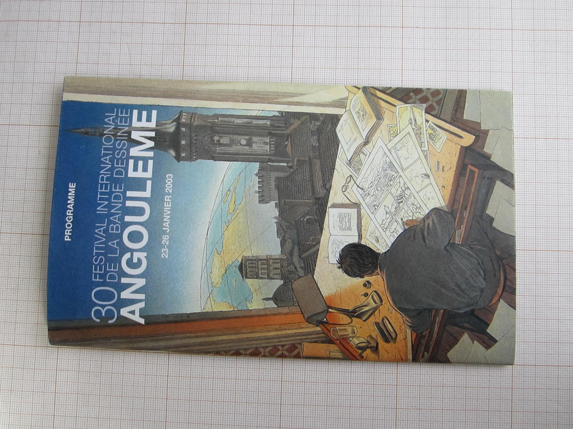 Programme du 30 Festival International de la bande dessinée d'Angoulême© François Schuiten, 2003